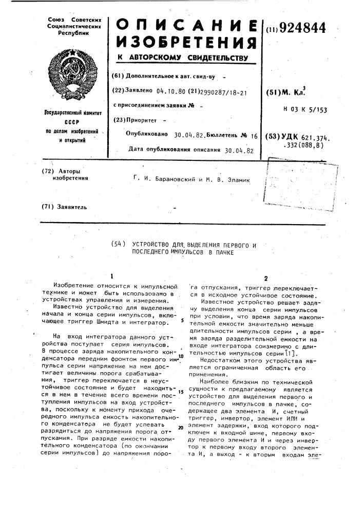 Карбонитрация в уфе и республике | каталог предприятий