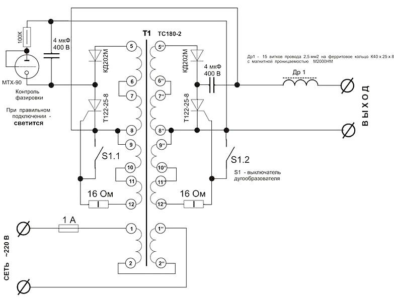 Осциллятор для сварки аргонной алюминия: схема подключения и изготовление своими руками
