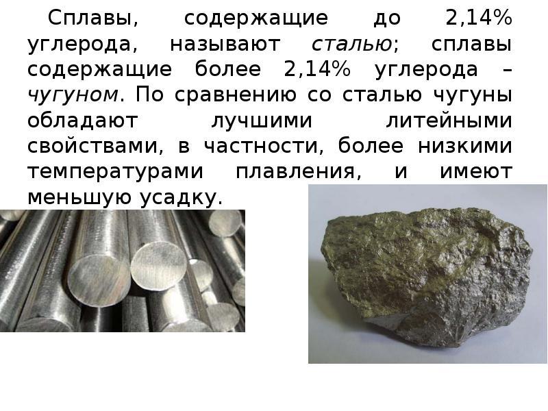 Сплав дюралюминий - состав, описание и стоимость за 1 кг лома дюрали  