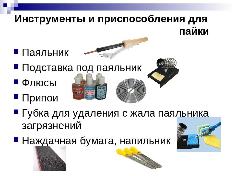 Лужение алюминия оловом