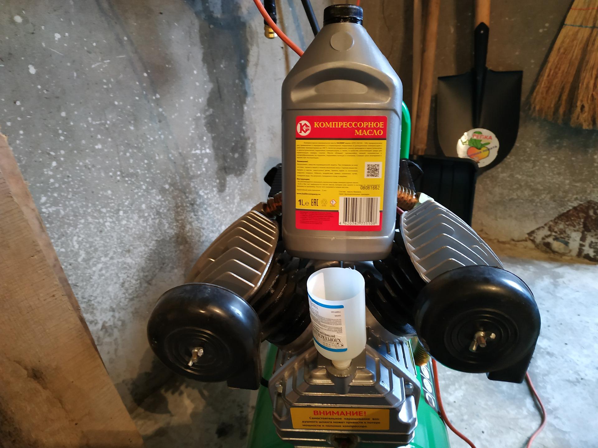 Можно ли в компрессор заливать автомобильное масло