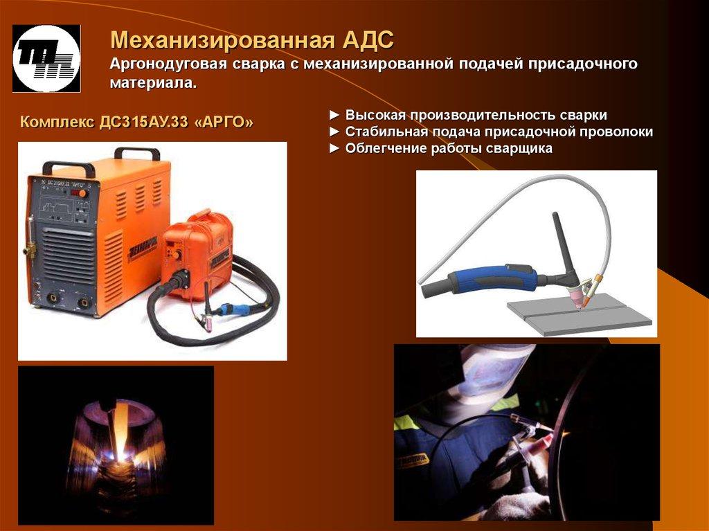 Сварка тиг: аргонодуговая сварка неплавящимся электродом