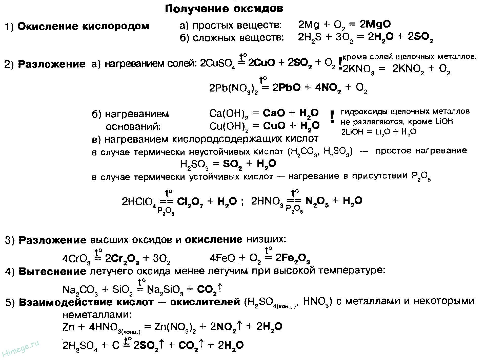 Ниобий – свойства, применение и сплавы ниобия