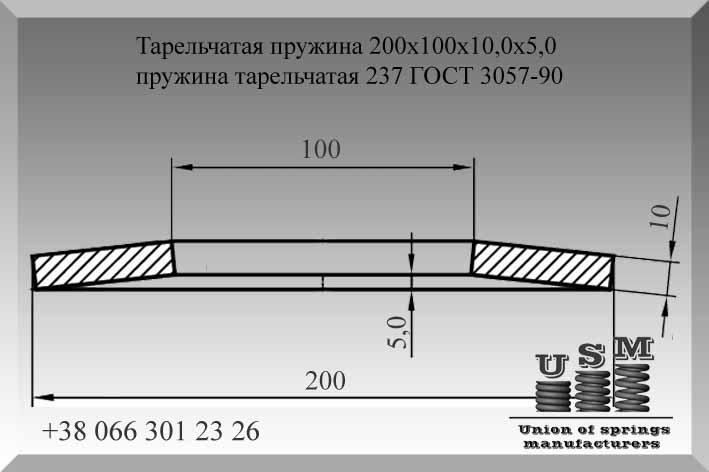 Гост 3057-90 пружины тарельчатые. общие технические условия