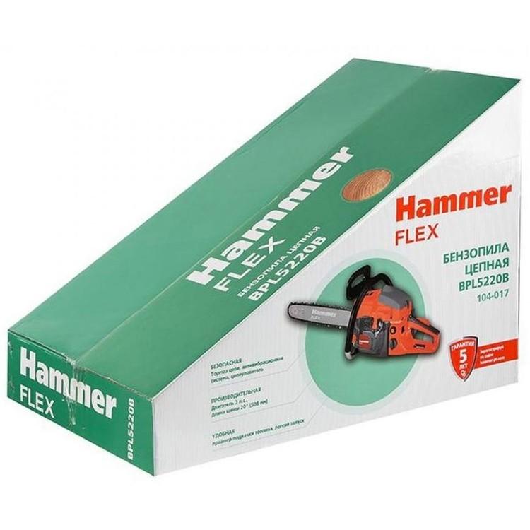 Бензопилы hammer (хаммер)
