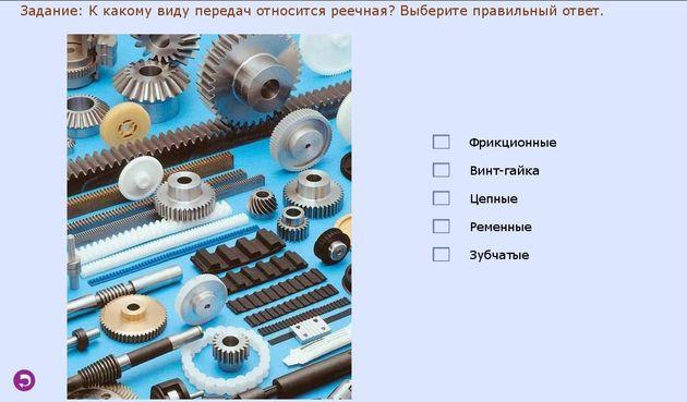 Зубчатые передачи. механизм и виды зубчатых передач :: syl.ru