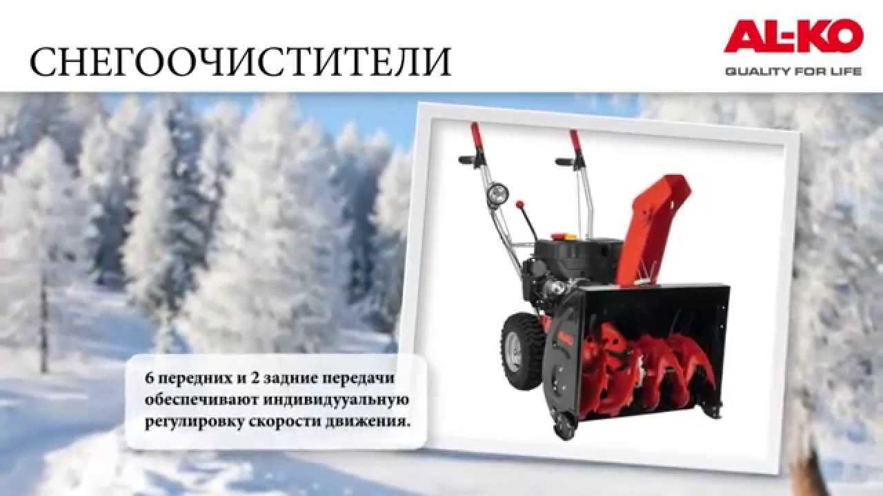 Как работает снегоуборочная машина? как правильно выбрать снегоуборщик?