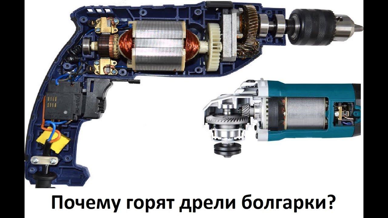 Угольно-графитовые щетки, применяемые в электродвигателях. что делать, если они искрят.
