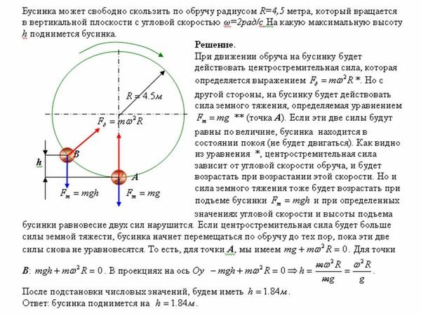 Радиус - кривошип  - большая энциклопедия нефти и газа, статья, страница 3