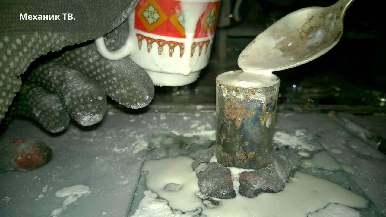 Литье серебра в домашних условиях видео