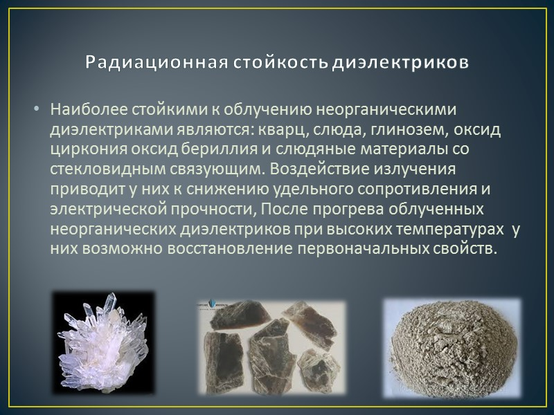 Смазки пластичные: состав, характеристики, применение, производство