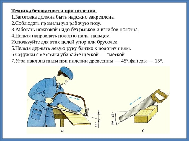 Устройство бензопилы и важные правила обращения с бензоинструментом (видео)