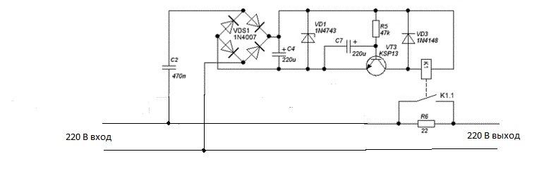 2 способа плавного пуска электроинструмента с обычной розетки - ошибки и правила подключения для болгарки, торцовочной пилы через krrqd12a.