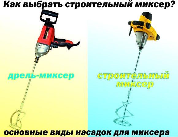 Как правильно выбрать дрель-шуруповерт аккумуляторный для дома. выбираем крутящий момент, удар и сверла для дрели-шуруповерта   дачная жизнь