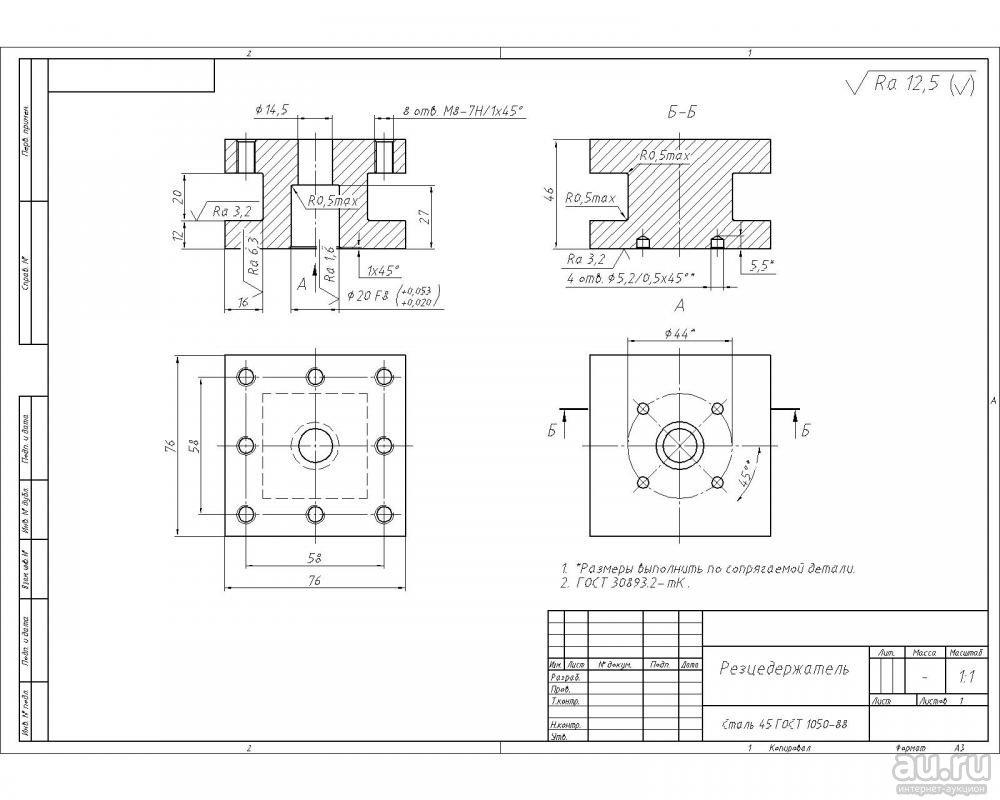 Резцедержатель для токарного станка: виды, конструкции своими руками