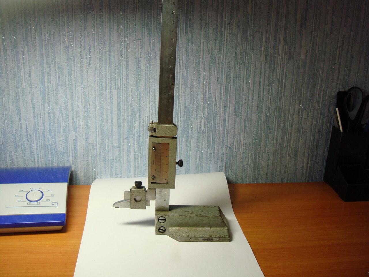 Гост 8.113-85 гси. штангенциркули. методика поверки