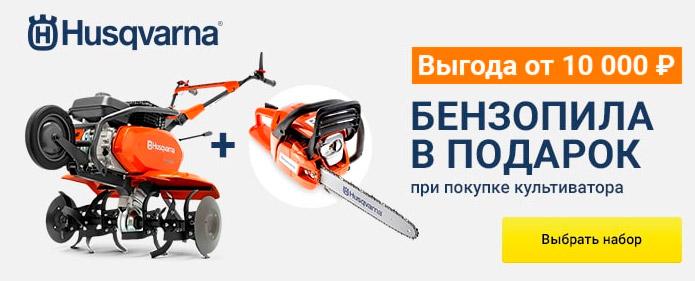 Бензопила husqvarna 61 9670624-18