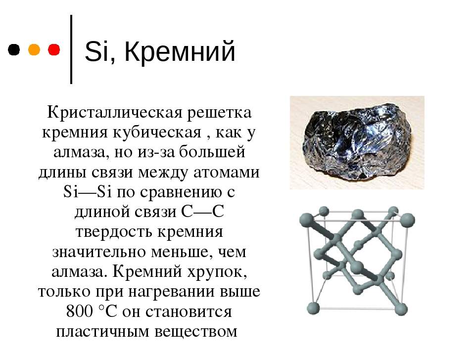 Что это такое карборунд, происхождение, применение и свойства камня