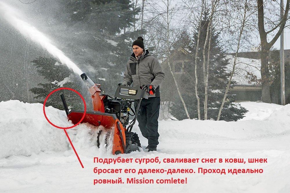 О сервисе снегоуборщиков: ремонт и техобслуживание снегоуборочной техники