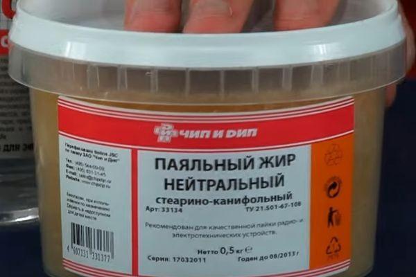Жир паяльный активный ct-61b на вазелине: применение, состав