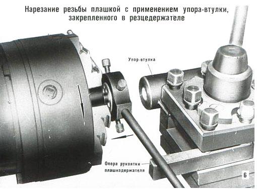 Кинематическая настройка токарно-винторезного станка 1к62 для нарезания резьбы