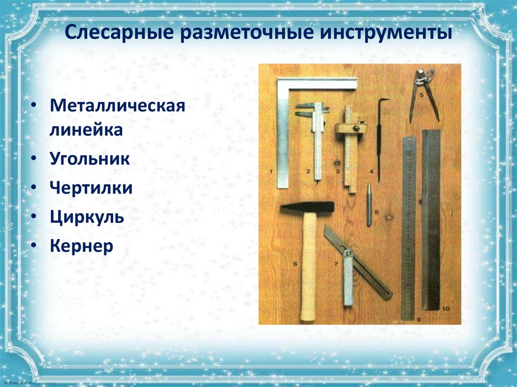Столярный инструмент: виды и назначение