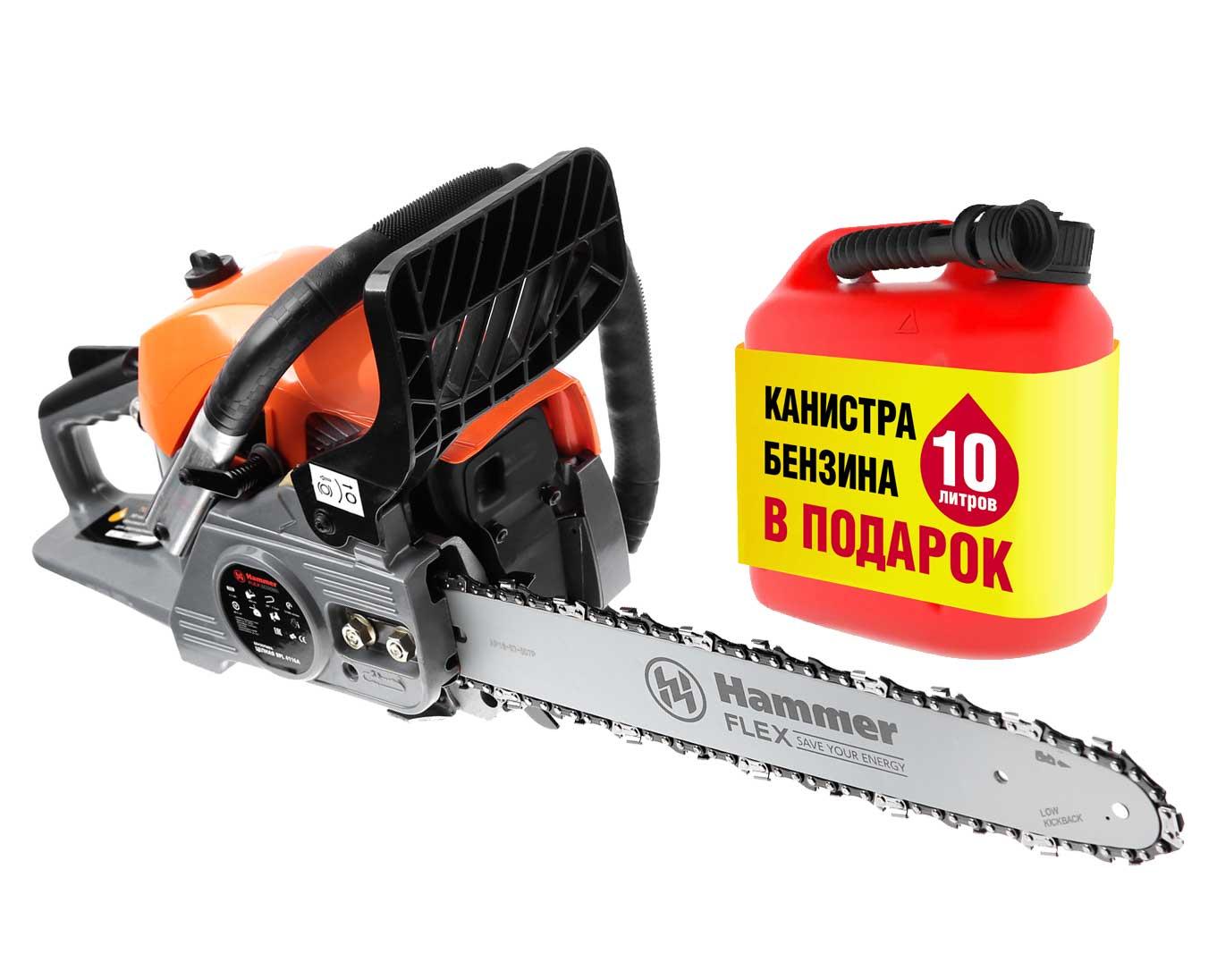 Топ-4 бензопилы хаммер (hammer) по качеству работы и простоте в уходе