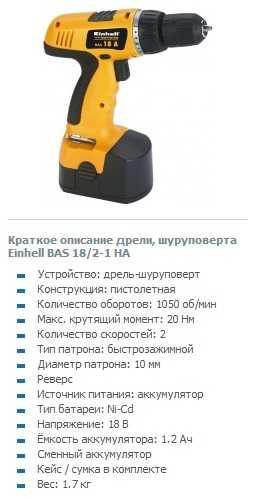 Как сделать шуруповёрт от сети 220в своими руками: переделка с аккумуляторного
