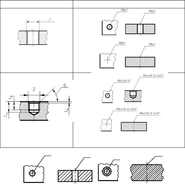Гост 2.305-68 единая система конструкторской документации. изображения - виды, разрезы, сечения