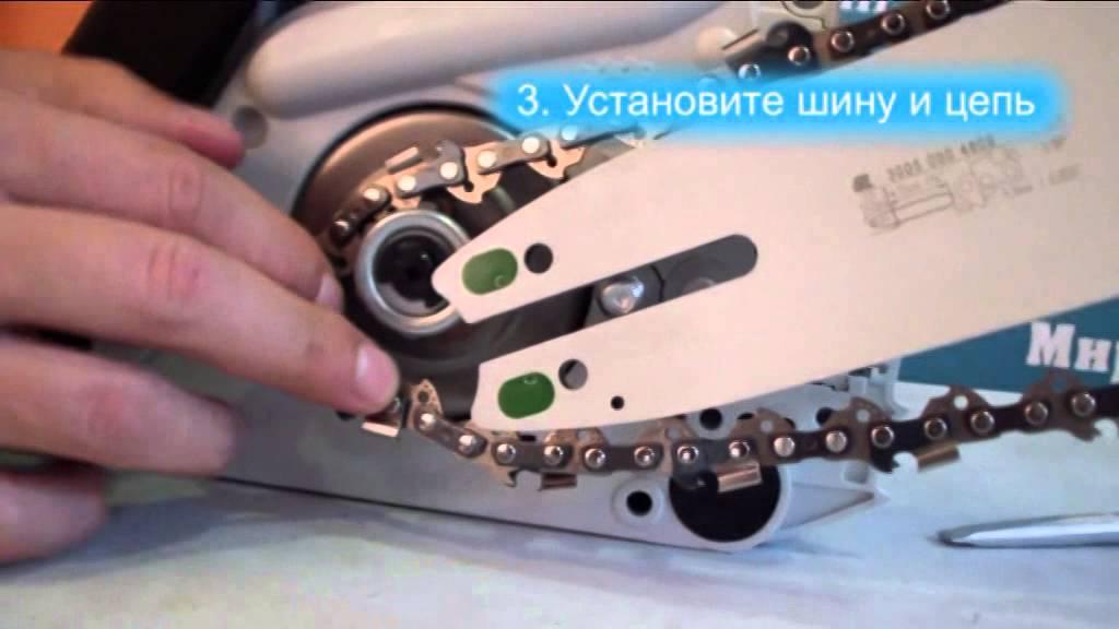 Установка цепи на пилу - nzizn.ru