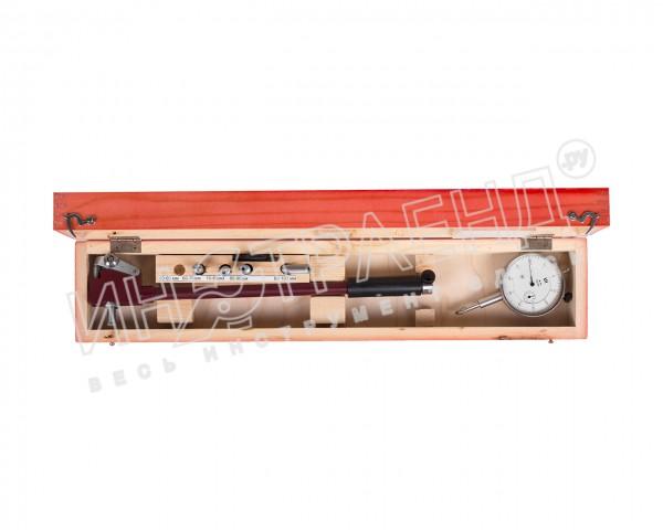 Нутромер микрометрический (штихмас)