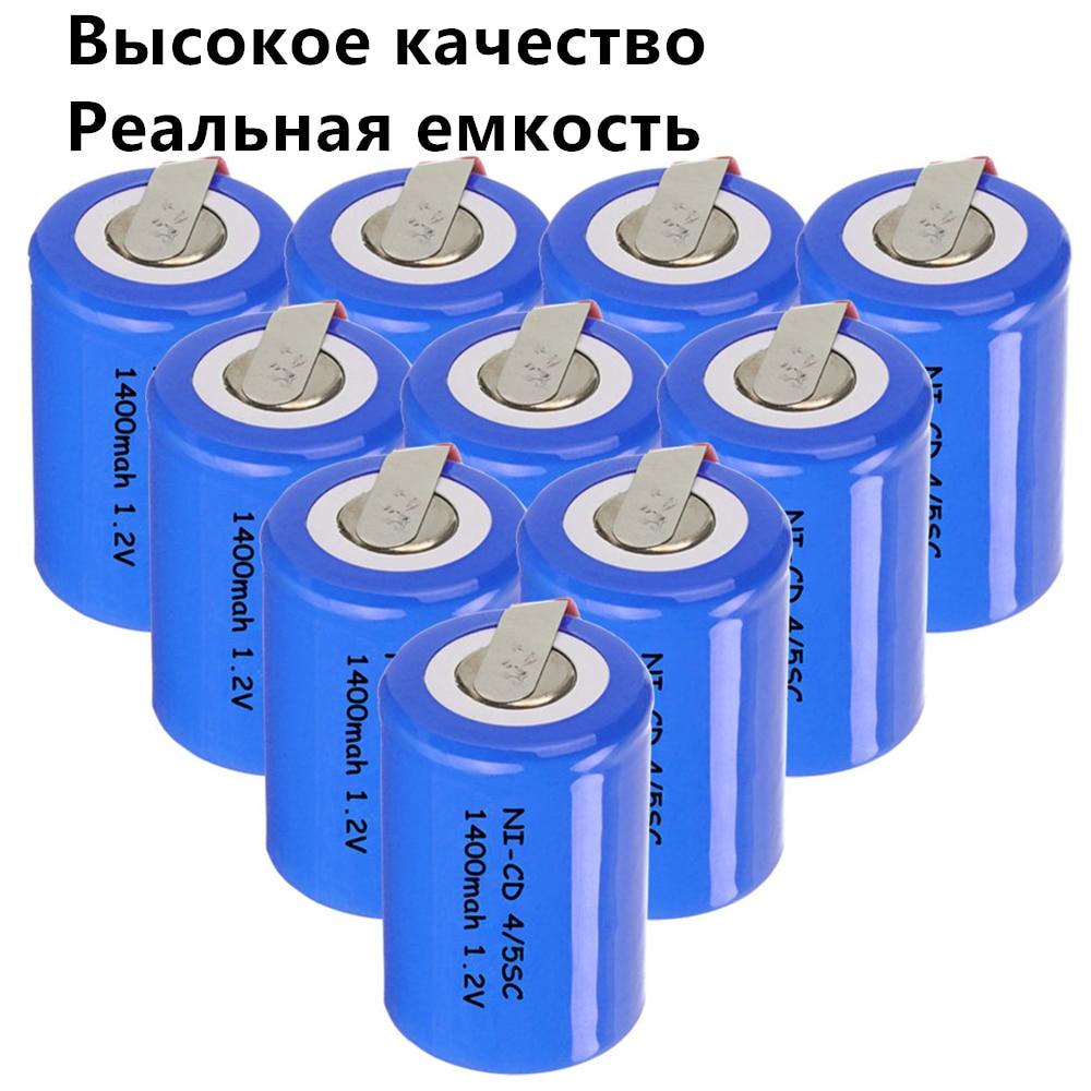 Ni-cd аккумуляторы: восстановление и ремонт