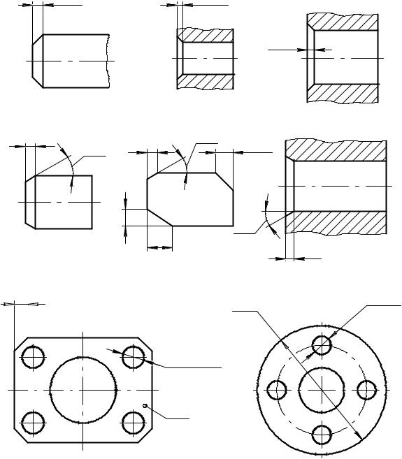 Как обозначить фаску на чертеже