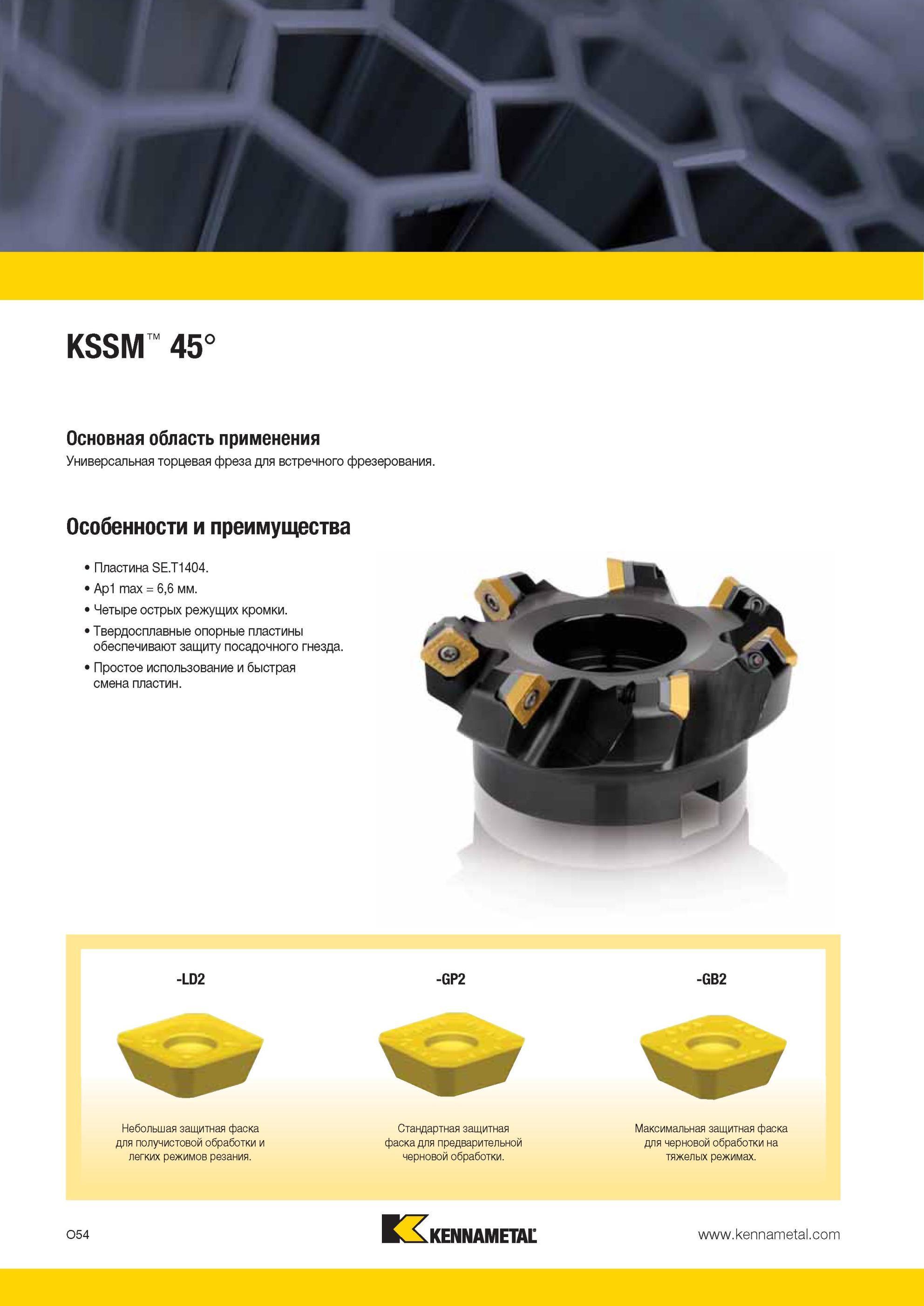 Трехсторонняя дисковая фреза гост 28527-90 – размеры и качество + видео