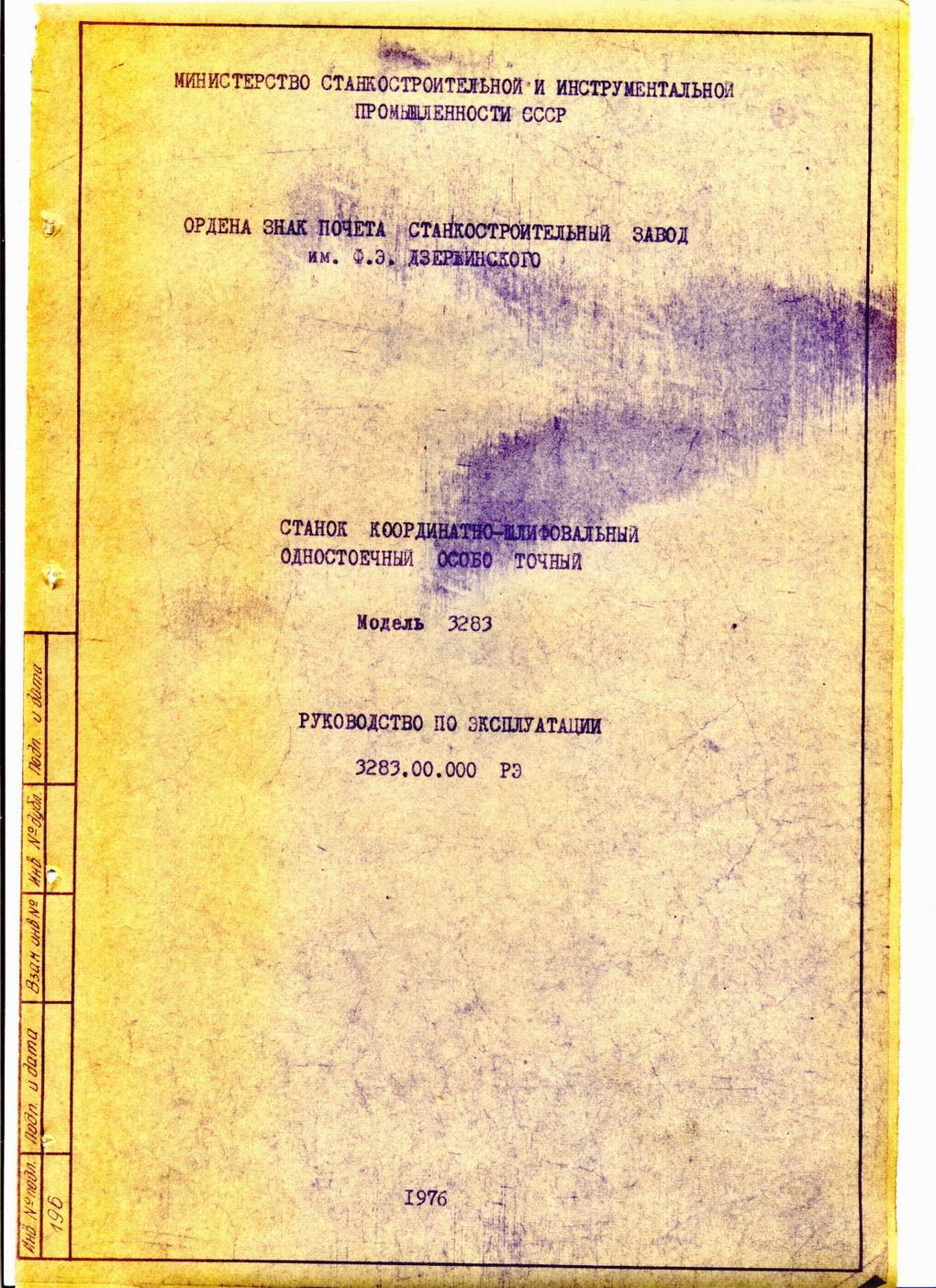 Эт-62 точило электрическое школьное. паспорт, схемы, характеристики, описание