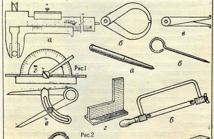 Столярный инструмент (56 фото): наборы профессиональных ручных инструментов по дереву в чемодане для столяра, разметочные и измерительные