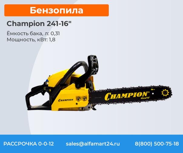 Обзор бензопилы champion 251: описание, технические характеристики, особенности эксплуатации