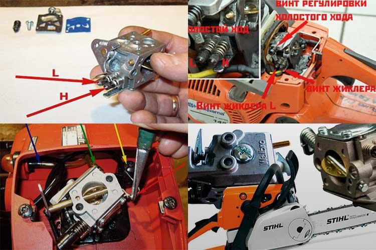 Чистка карбюратора бензопилы и как правильно это делать – мои инструменты