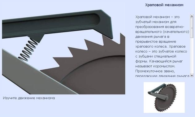 О секаторах с храповым механизмом: лучшие модели, описание, характеристики