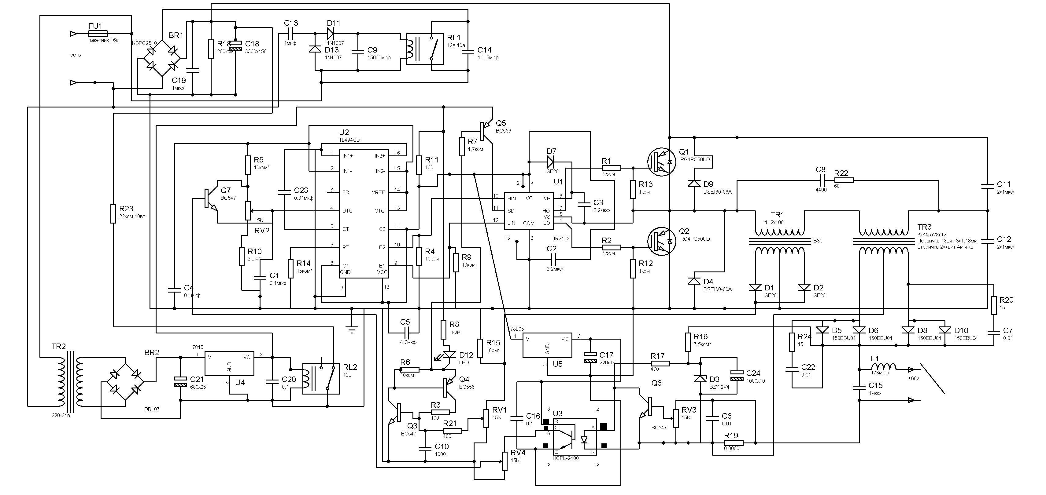 Сварочный инвертор своими руками: схема сборки и описание