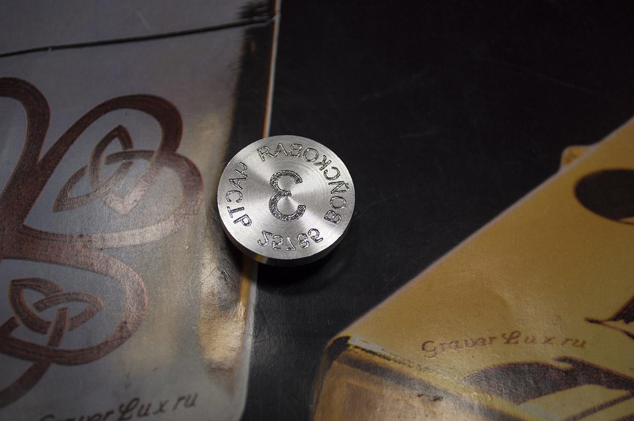 Лазерная гравировка на металле в москве