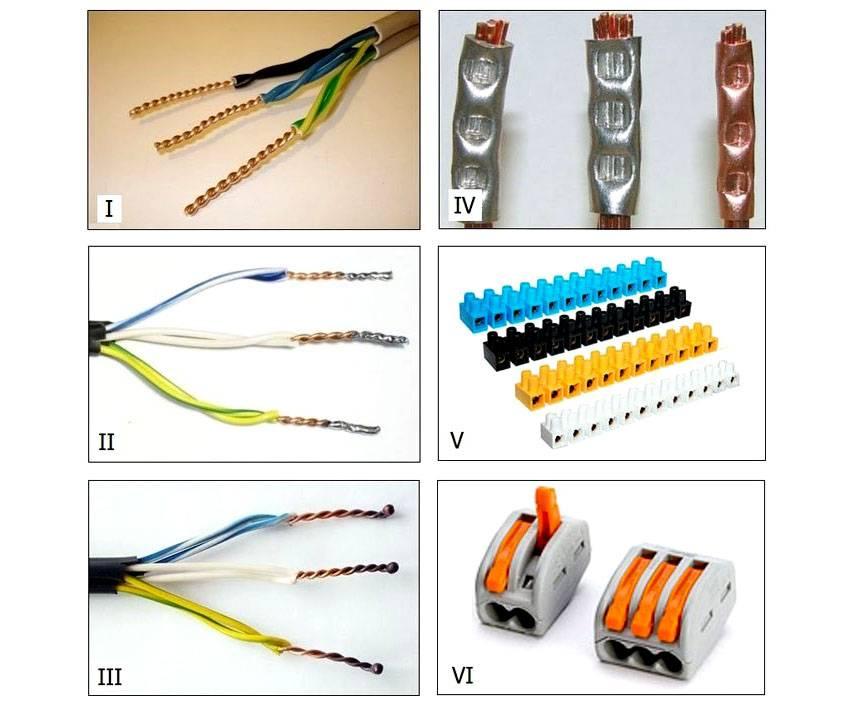 Как соединять провода в электрике