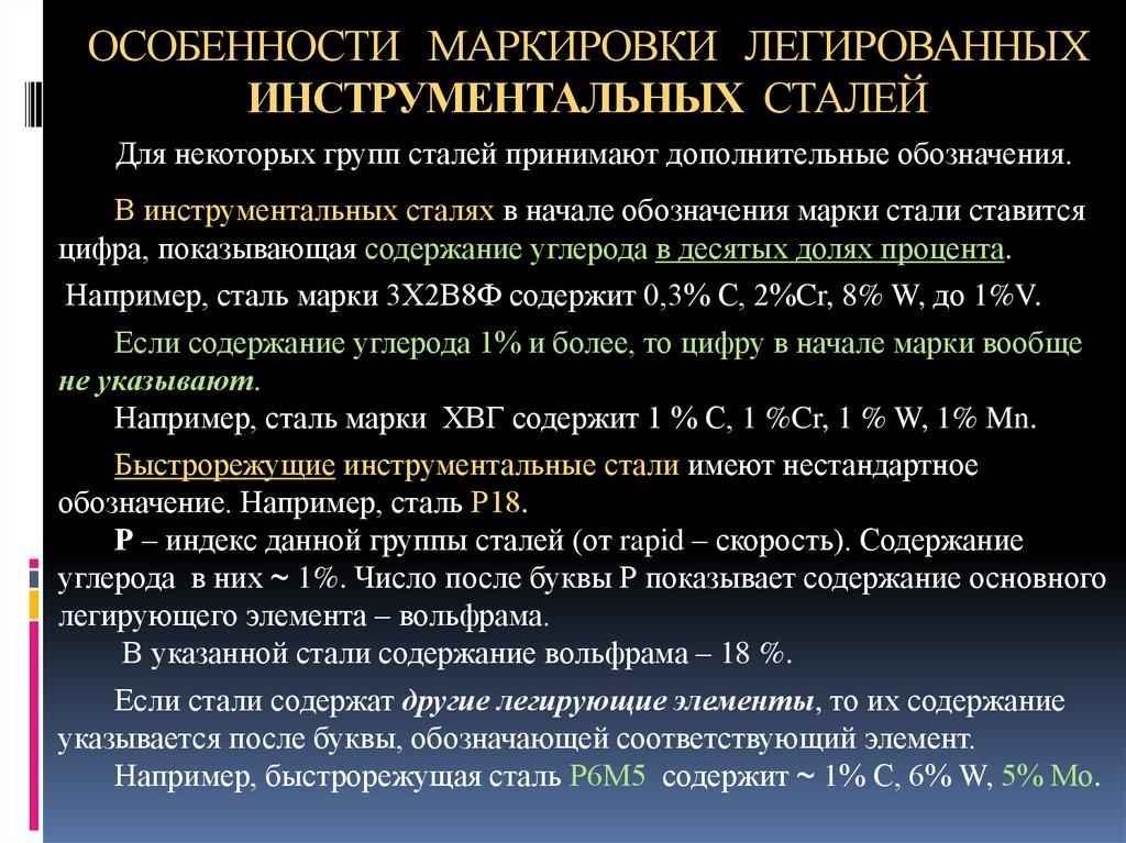 Углеродистая сталь обыкновенного качества: марки, гост, свойства