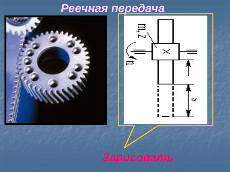 Расчет привода тележки | блог александра воробьева