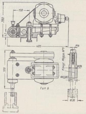 Шлифовальная головка для токарного станка. «модель вгр-150»