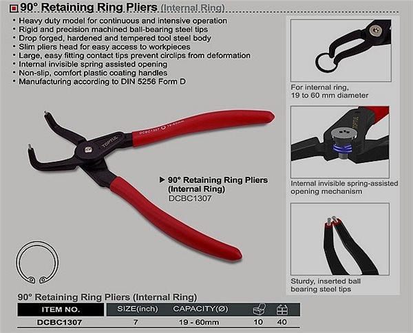 Как снять стопорные кольца без съемника