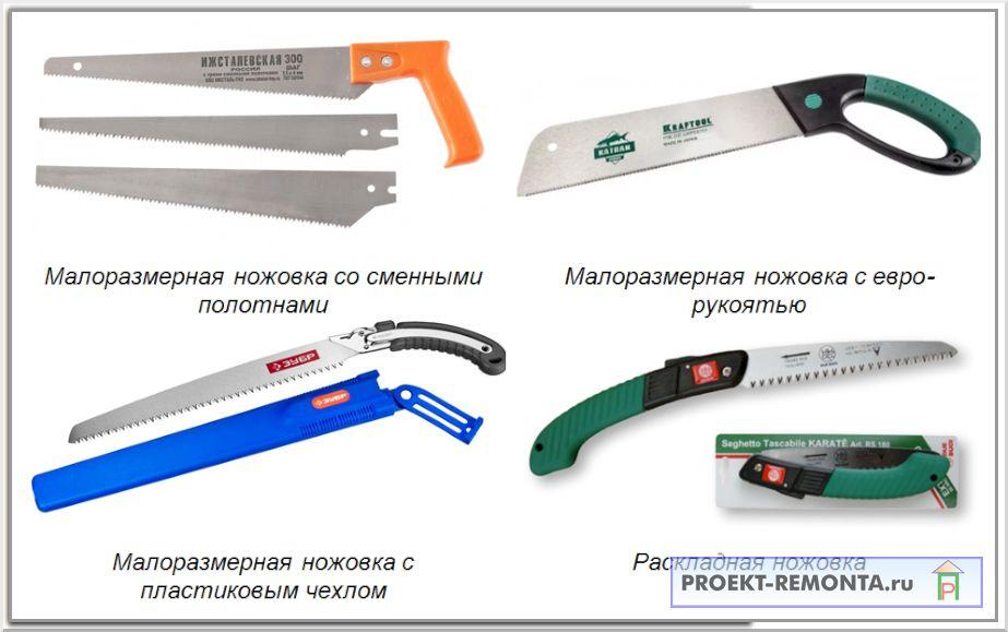 Пила ручная по дереву: разновидности, какой тип ножовки лучше выбрать