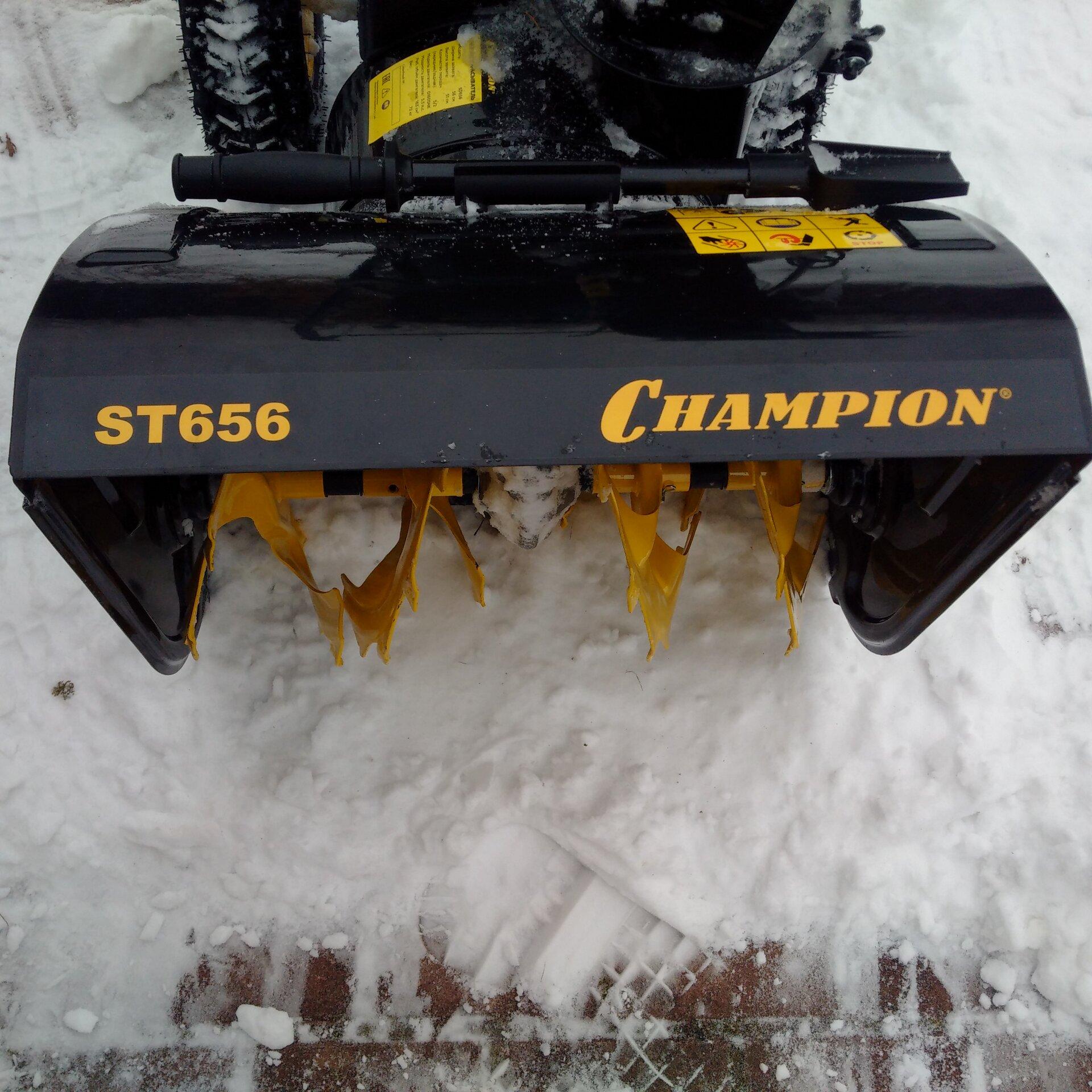 Снегоуборщик бензиновый champion st656bs