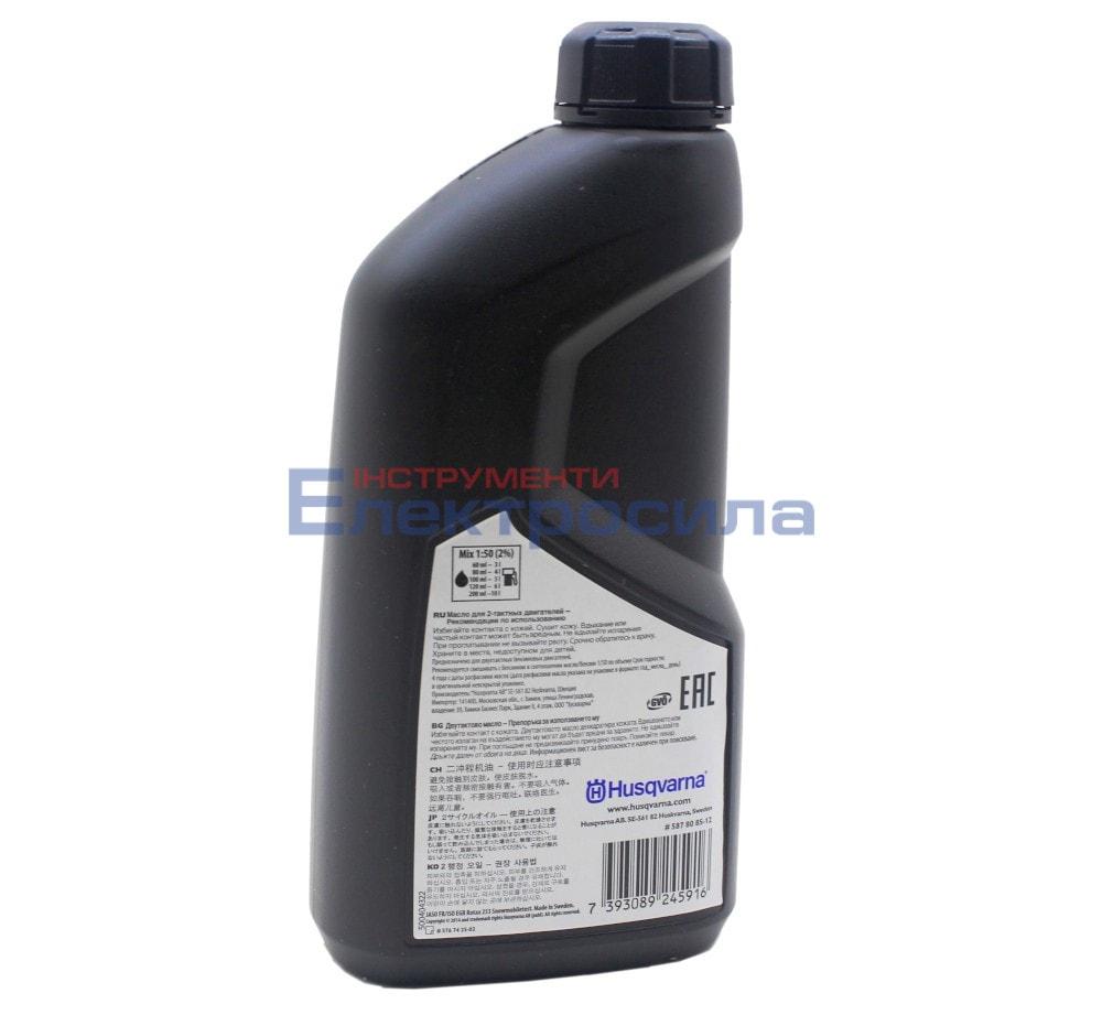Масло для бензопилы штиль: какое использовать, пропорции