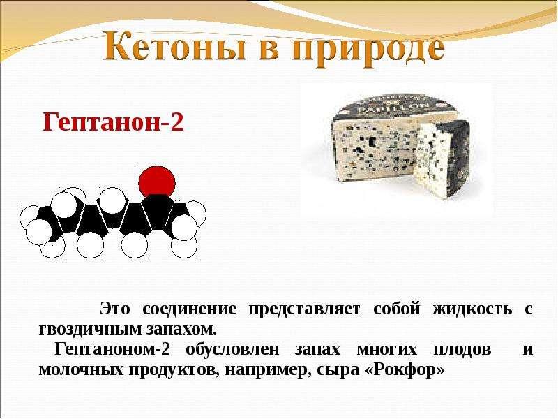 Мышьяк. описание, свойства, происхождение и применение полуметалла - mineralpro.ru